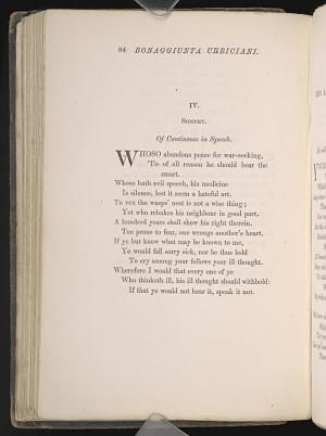 image of page 84