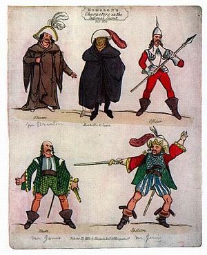 Toy Theatre (Prints)