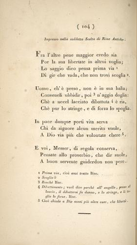 image of page 104