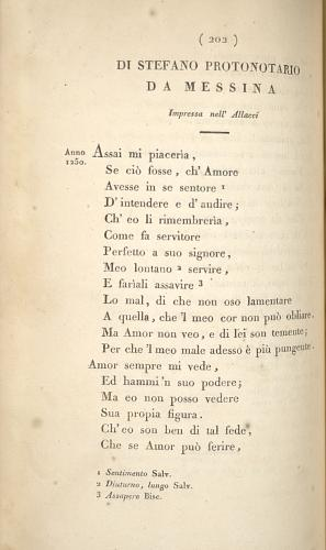 image of page 202
