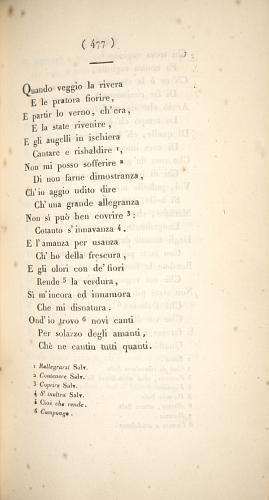 image of page 477