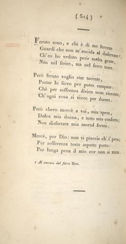 image of page 514