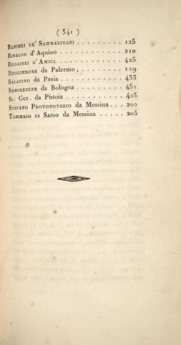 image of page 541
