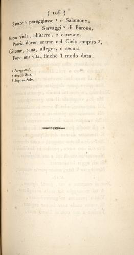 image of page 105