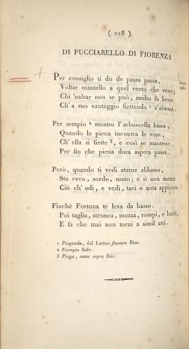 image of page 218