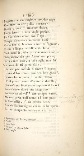 image of page 249