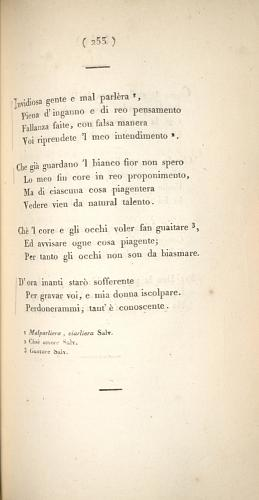 image of page 253