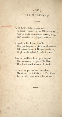 image of page 358