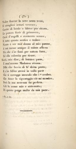 image of page 431