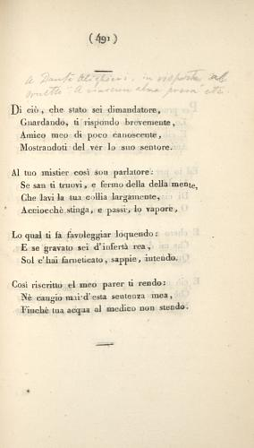 image of page 491