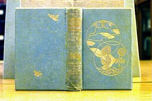 Binding Design: The Poetical Works of Percy Bysshe Shelley (1876)